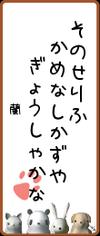 Haiku_print