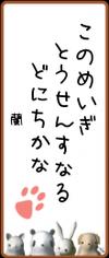 Haiku_print10
