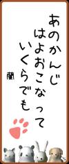 Haiku_print6